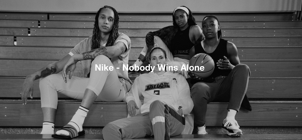 Get Nike Ads With Athletes  Gif