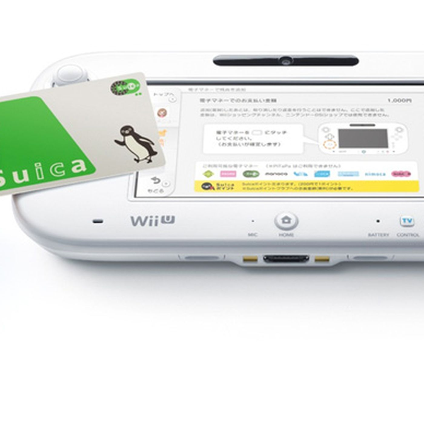 Wii U owners will be able to make eShop payments with an NFC card