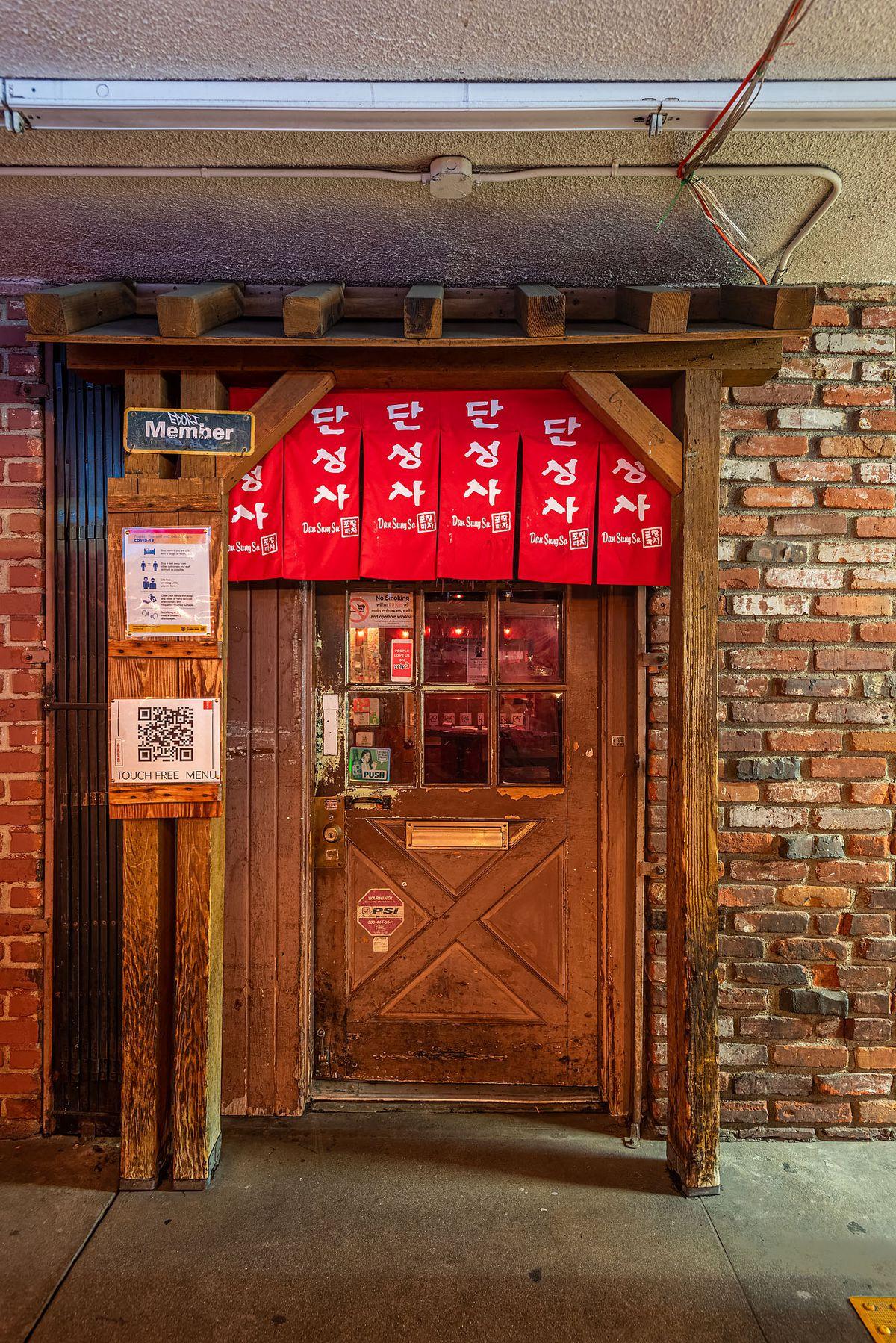 Entrance to Dan Sung Sa.