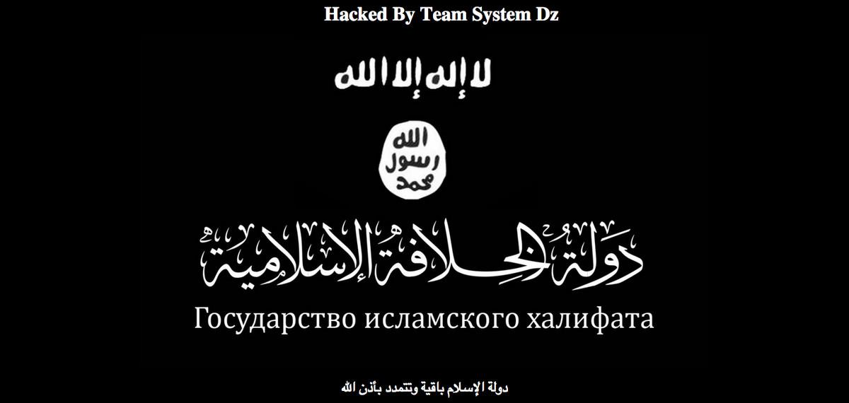 Umi website hacked