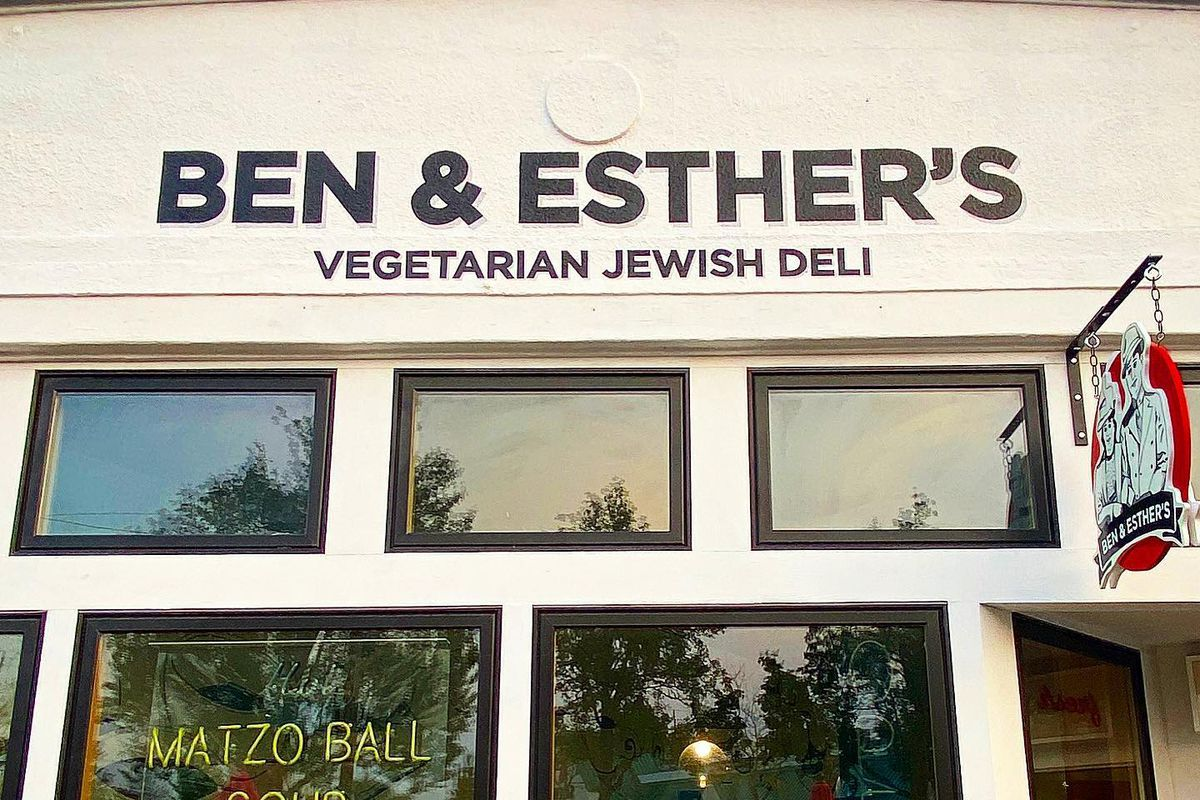 Front of Ben and Esther's Vegetarian Jewish Deli in Portland