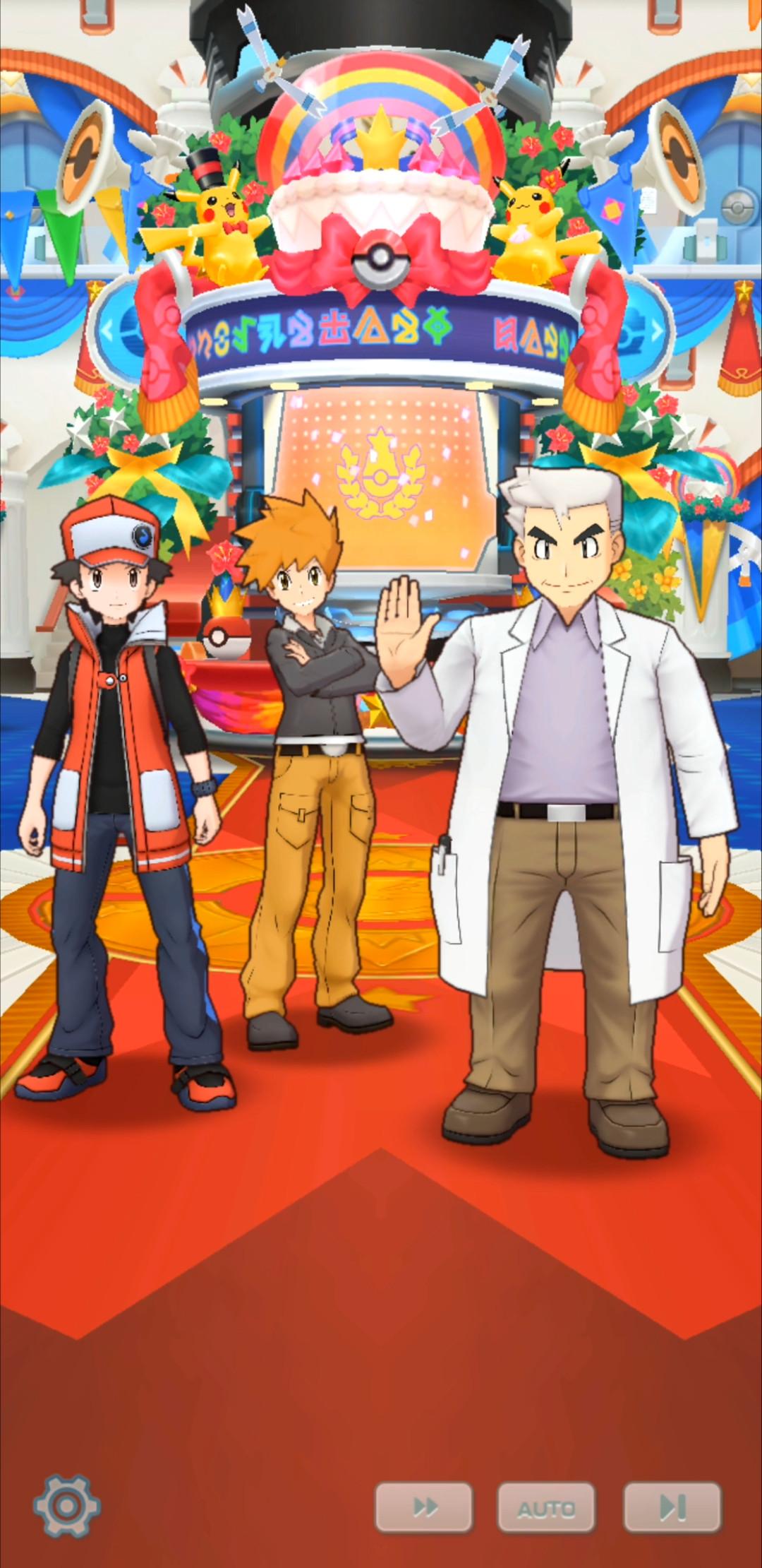 Professor Oak in Pokémon Masters.