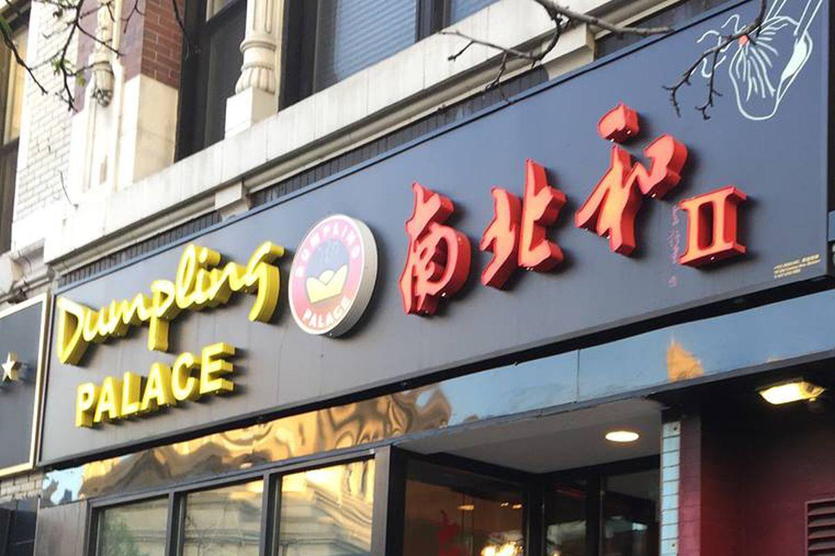 Dumpling Palace, now open near Symphony Hall