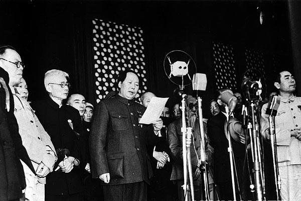 Mao Zedong declares the People's Republic of China in Beijing in 1949, shortly after expelling KMT forces to Taiwan (Stevenliuyi/Wikimedia Commons)
