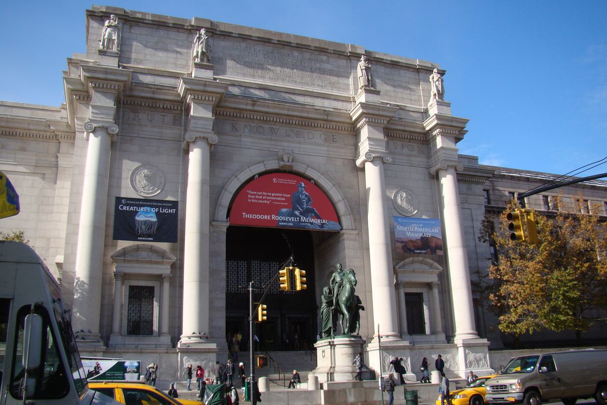 American Museum Of Natural History Deals