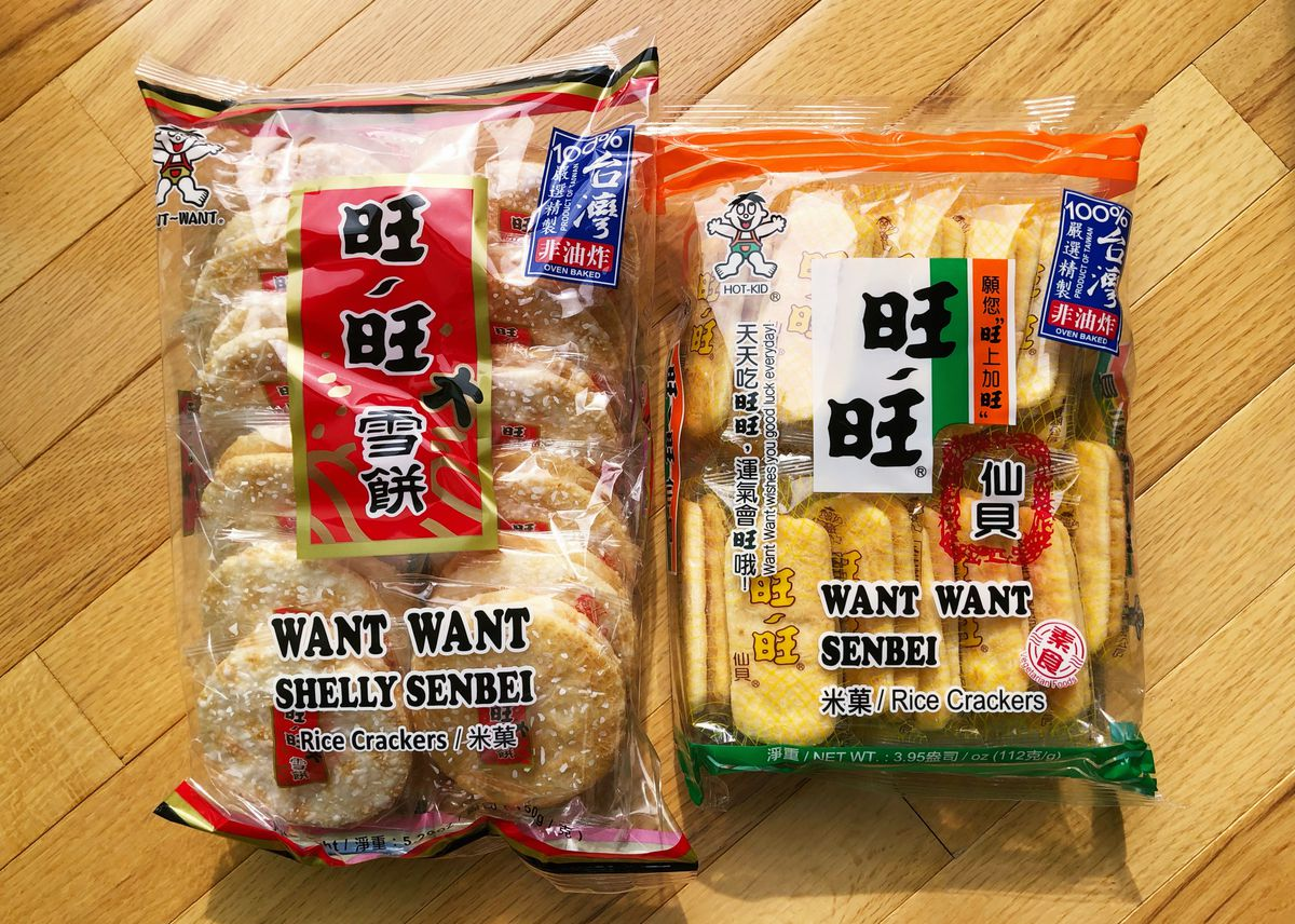 Two packets of Want Want rice crackers