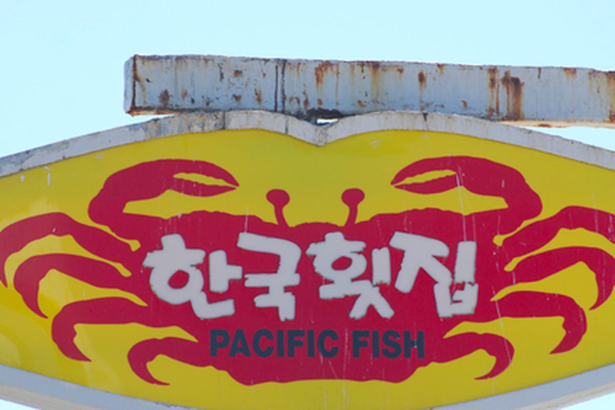 Pacific Fish Center & Restaurant, Redondo Beach.