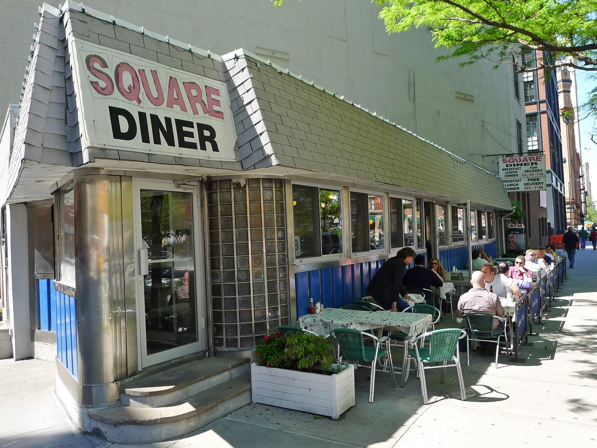The corner view of Square Diner