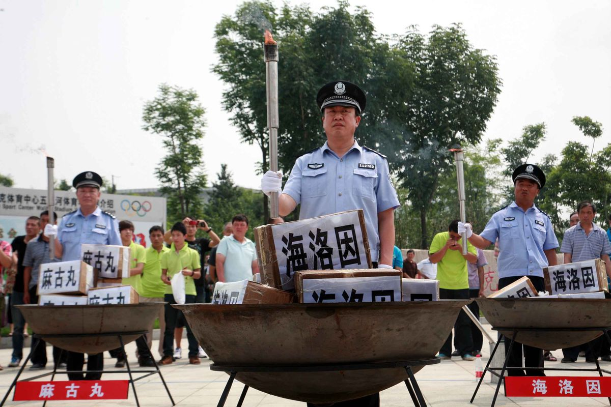 Chinese officials prepare to incinerate drugs to mark International Anti-Drug Day.