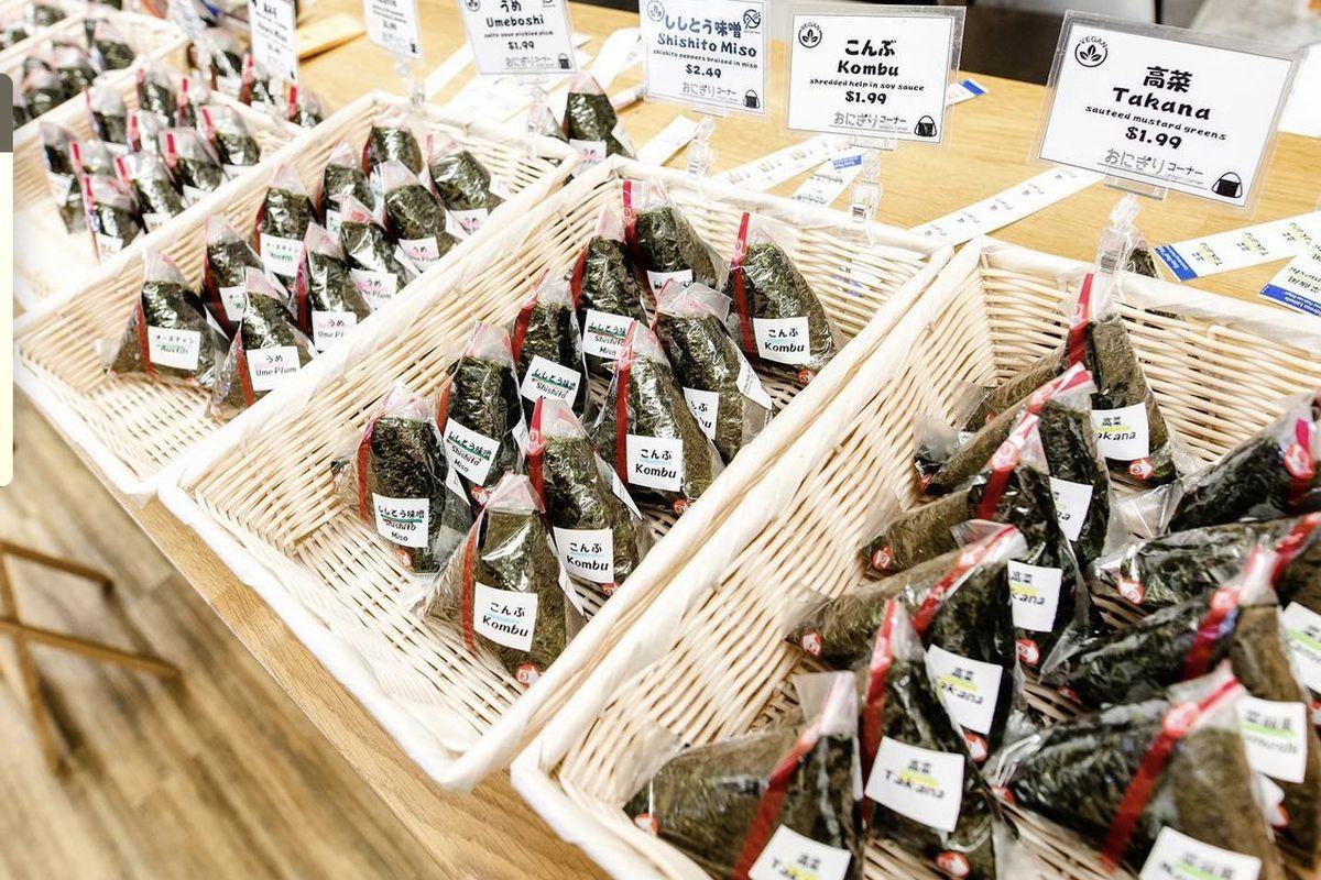 Wicker baskets filled with onigiri