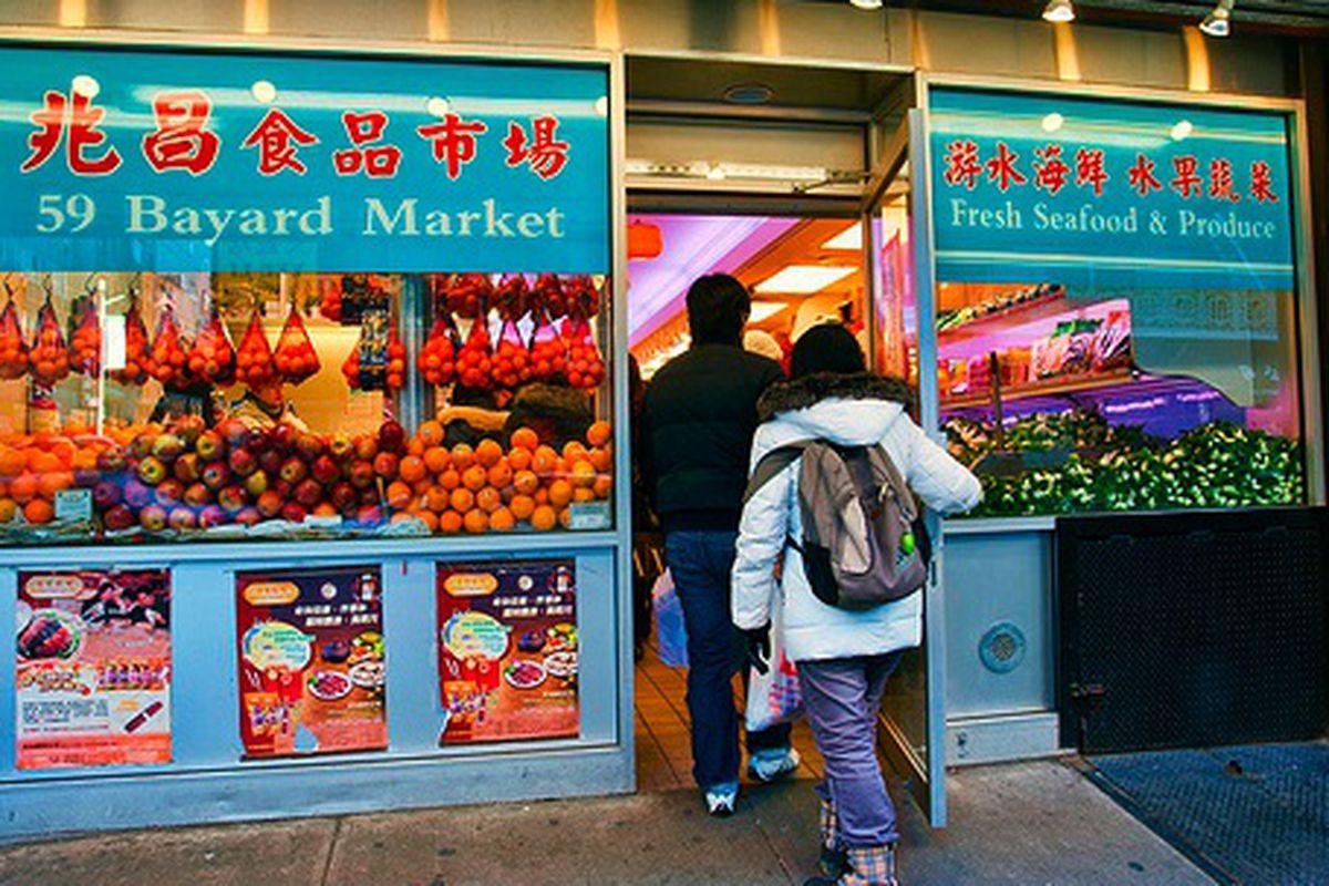 59 Bayard Street Market
