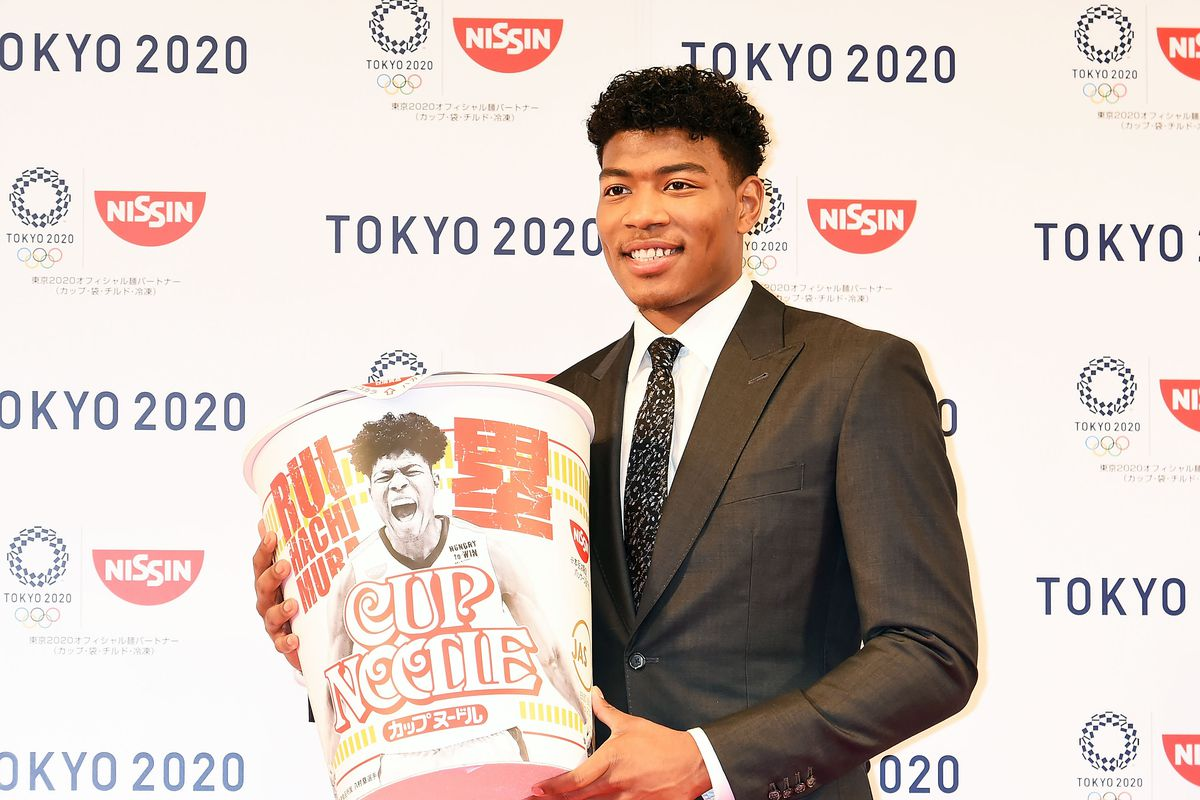 Give me all of the Rui Hachimura commercials
