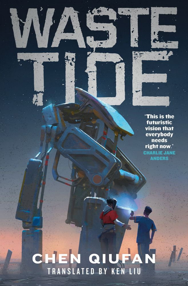 The Waste Tide by Chen Quifan: a giant robot extends a hand to two humans