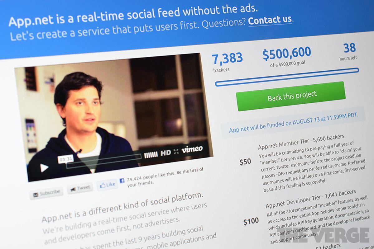 App.net $500,000 funding