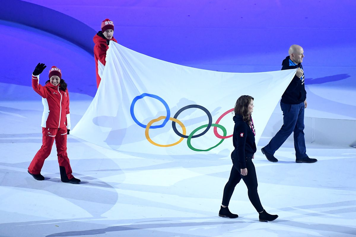 Lausanne 2020 Winter Youth Olympics - Opening Ceremony