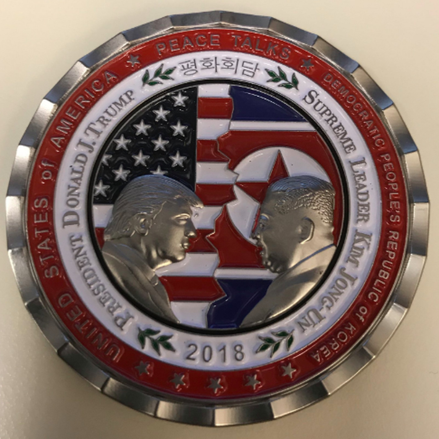 Trump-North Korea summit: the US made a coin, for some