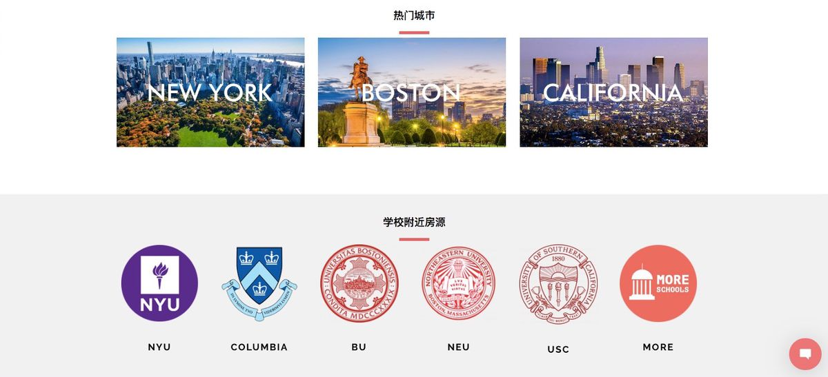 A screenshot of the homepage, with links representing New York, Boston, and California, and a bar showing the logos of well-known American universities.
