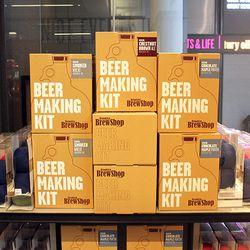 Beer making kit. Image credit: Caitlin Sanders/NPR