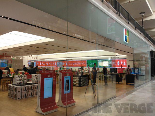 Microsoft Store stock