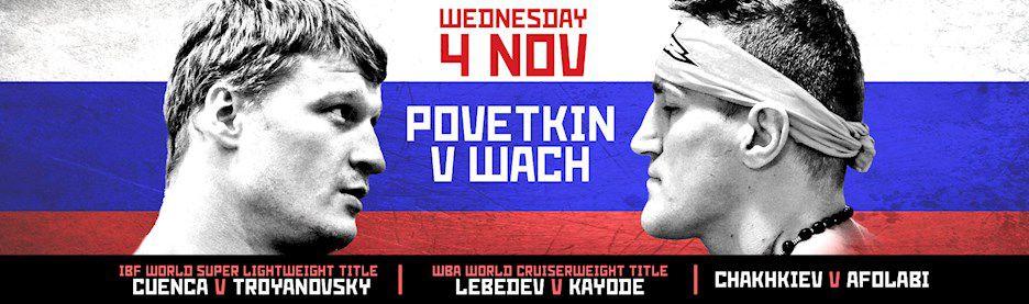 povetkin wach banner