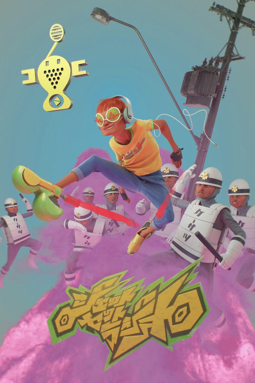 Cook & Becker Sega prints