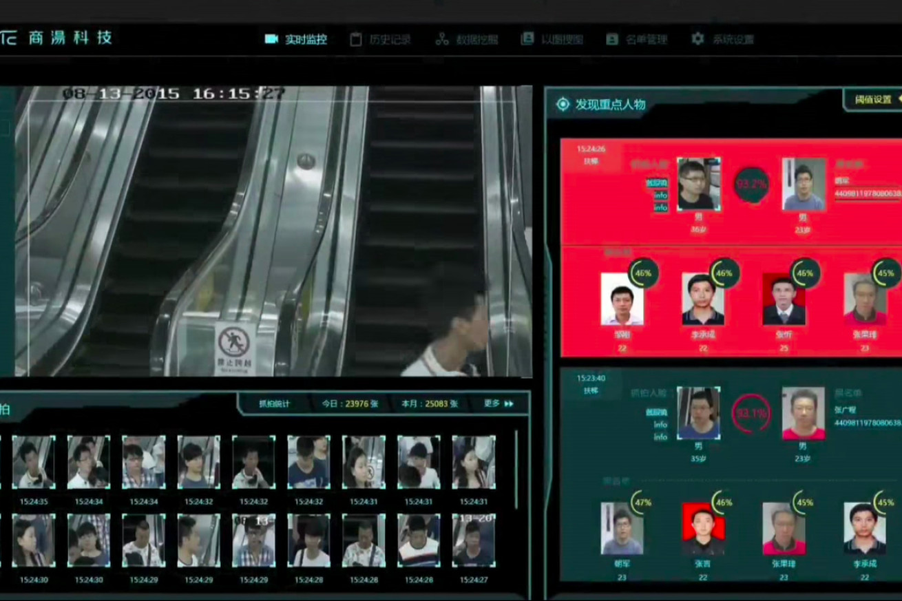 the world s most valuable ai startup is a chinese company specializing in real time surveillance