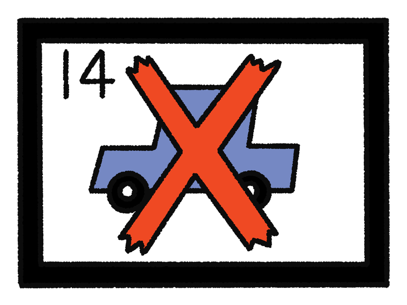 A calendar entry displays the date of the 14th. On the entry is a blue car. There is a red X over the blue car. This is an illustration.