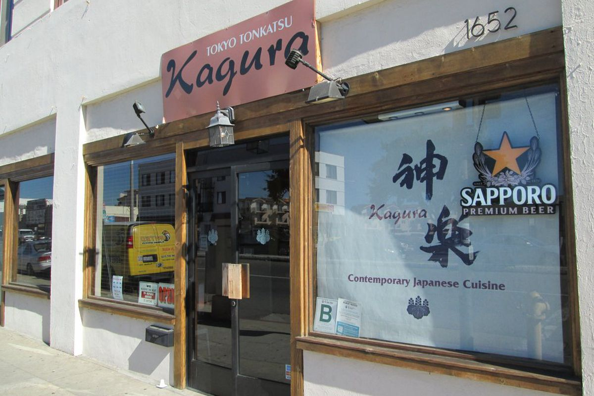 Kagura, Torrance