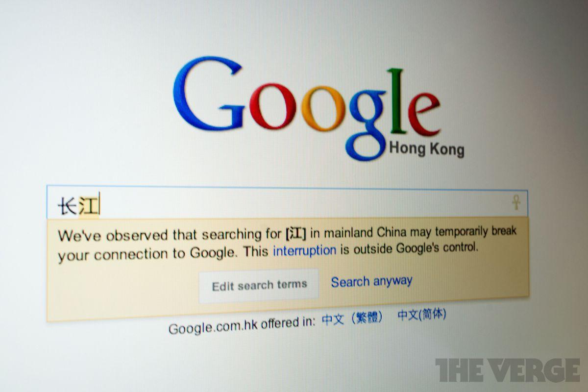 google hk stock 1020