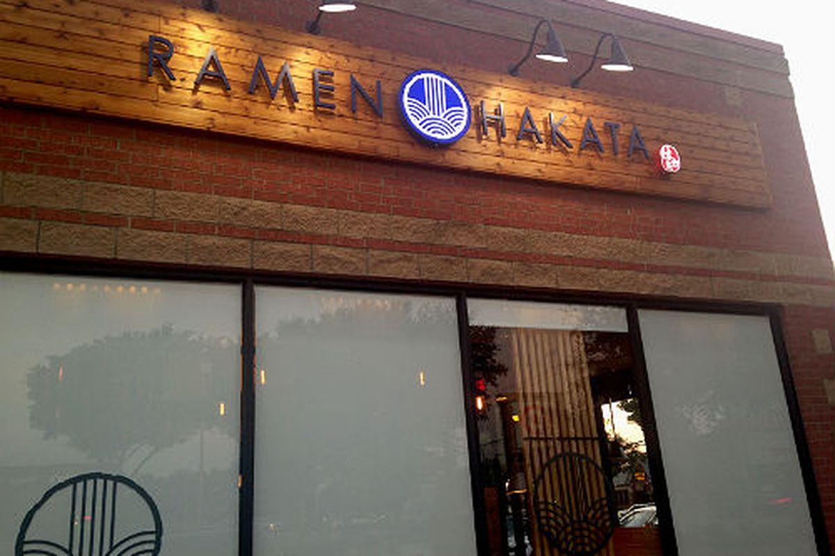 Ramen Hakata