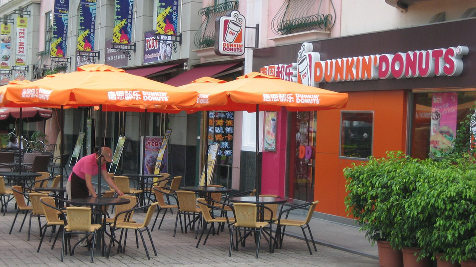 dunkin donuts plan Canton (cbs) - say goodbye to those foam cups that dunkin' donuts customers know so well the canton-based coffee and donut chain announced wednesday that it's getting rid of all polystyrene.