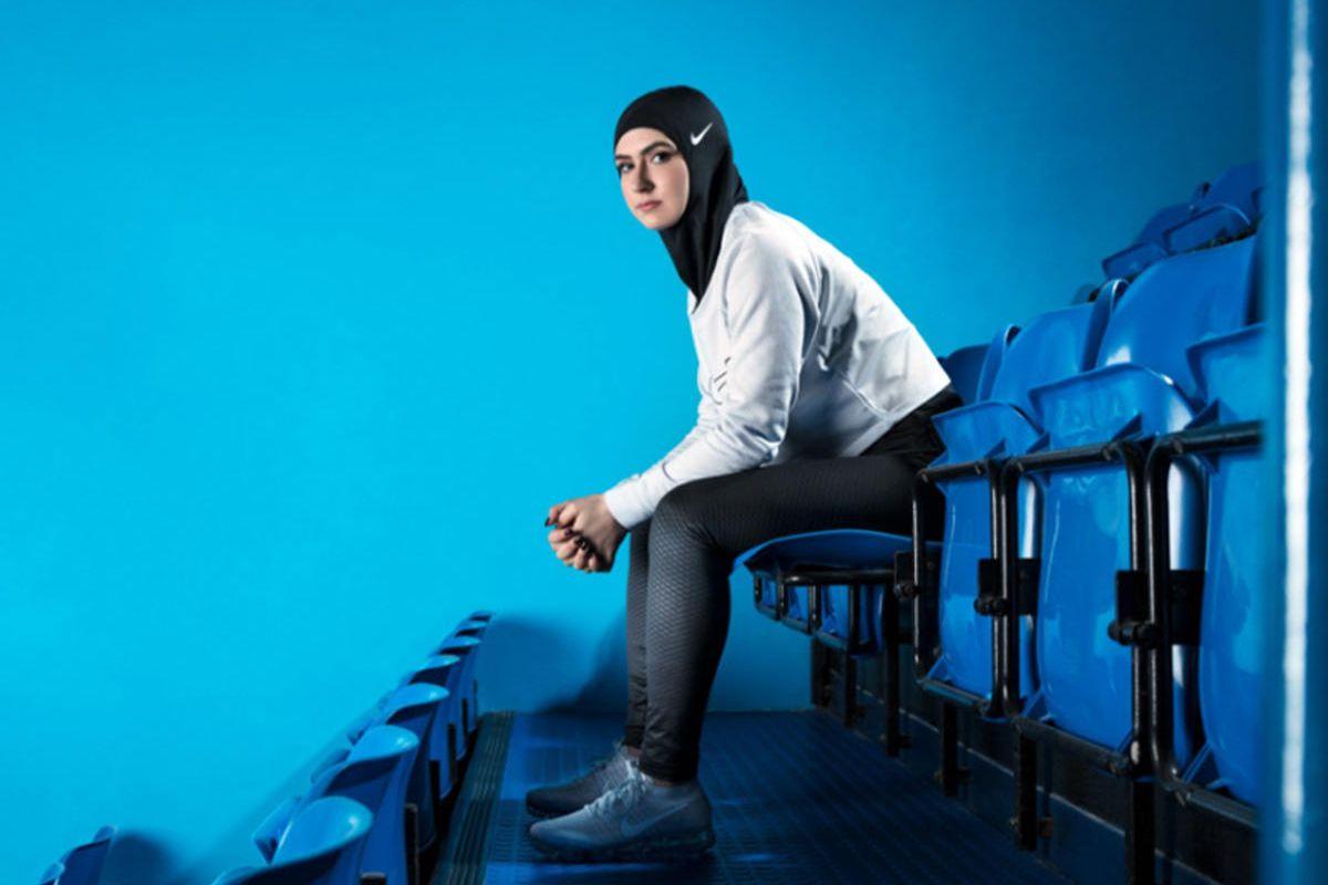 A woman wearing a hijab by Nike