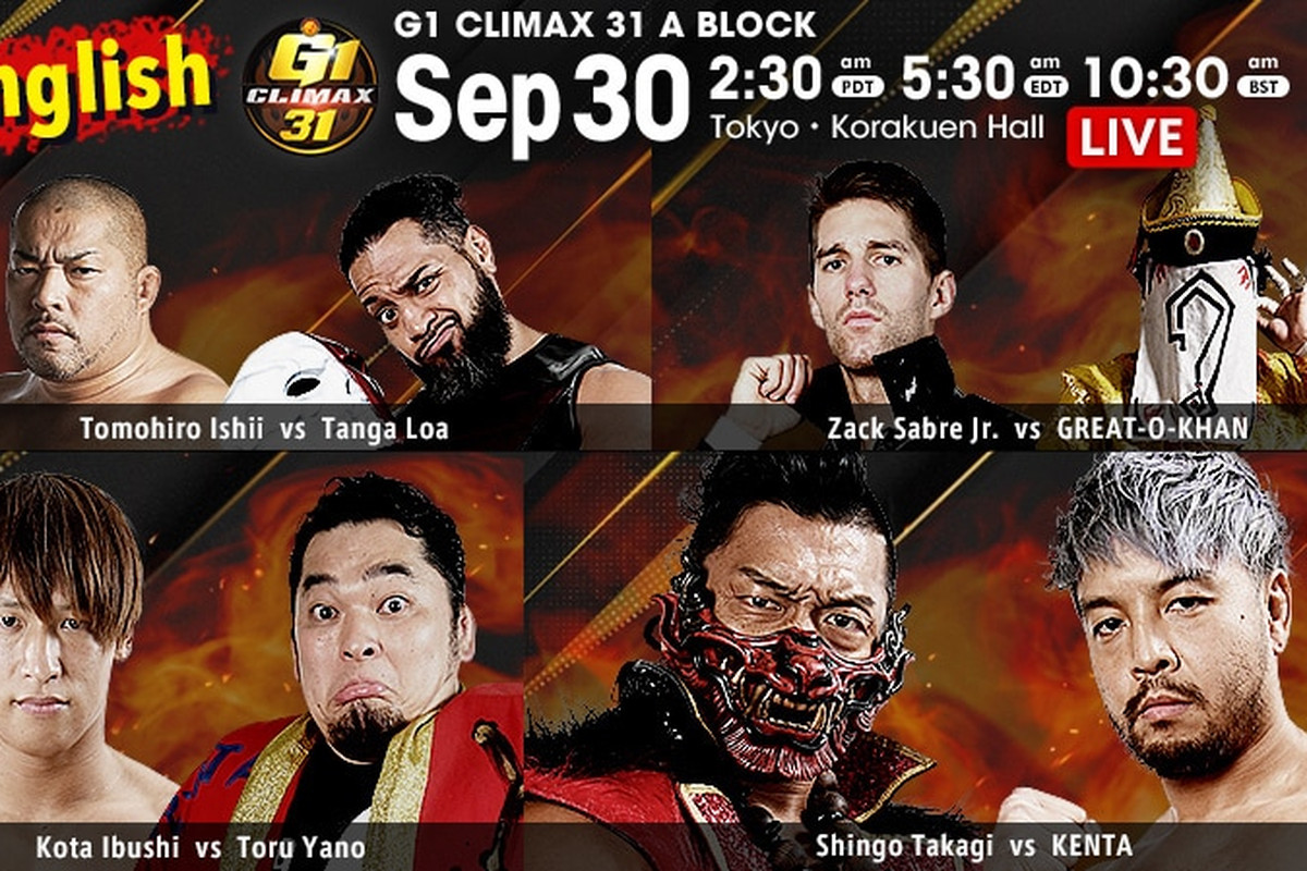Match lineup for night seven of NJPW G1 Climax