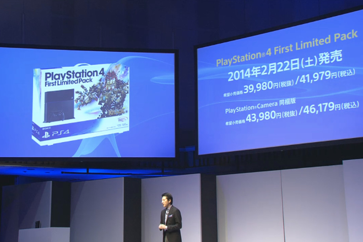 Pubg Ps4 Release Date Price Revealed Preorder Bundles: PS4 Launches In Japan On February 22nd, Three Months After