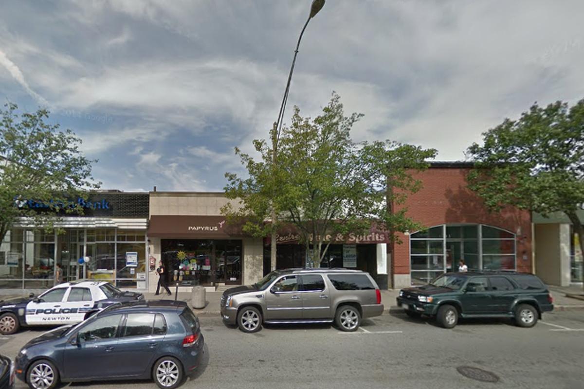 1247 Centre St., Newton Center
