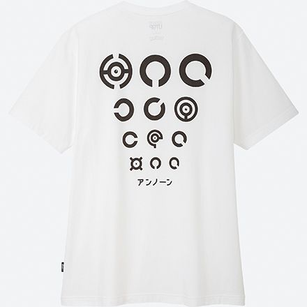e064fc579 If you're wondering how this is Pokémon-themed it's time to adjust your  prescription Uniqlo