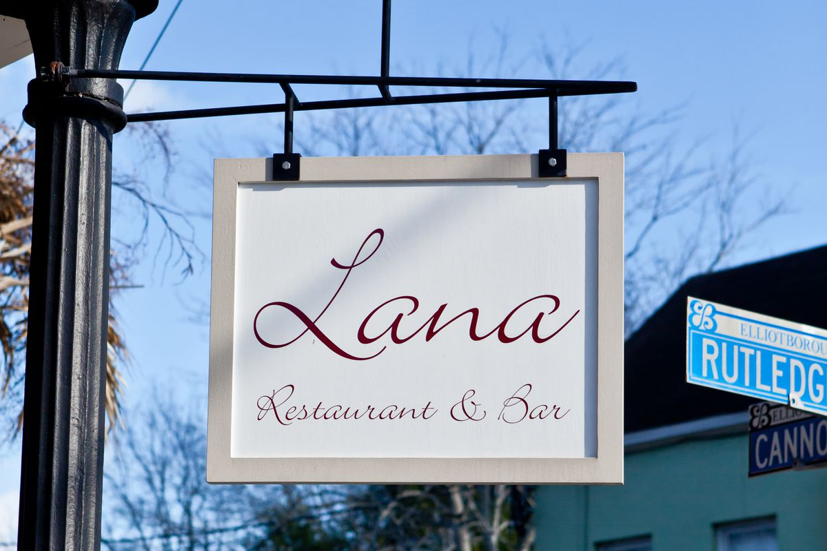 Lana Restaurant