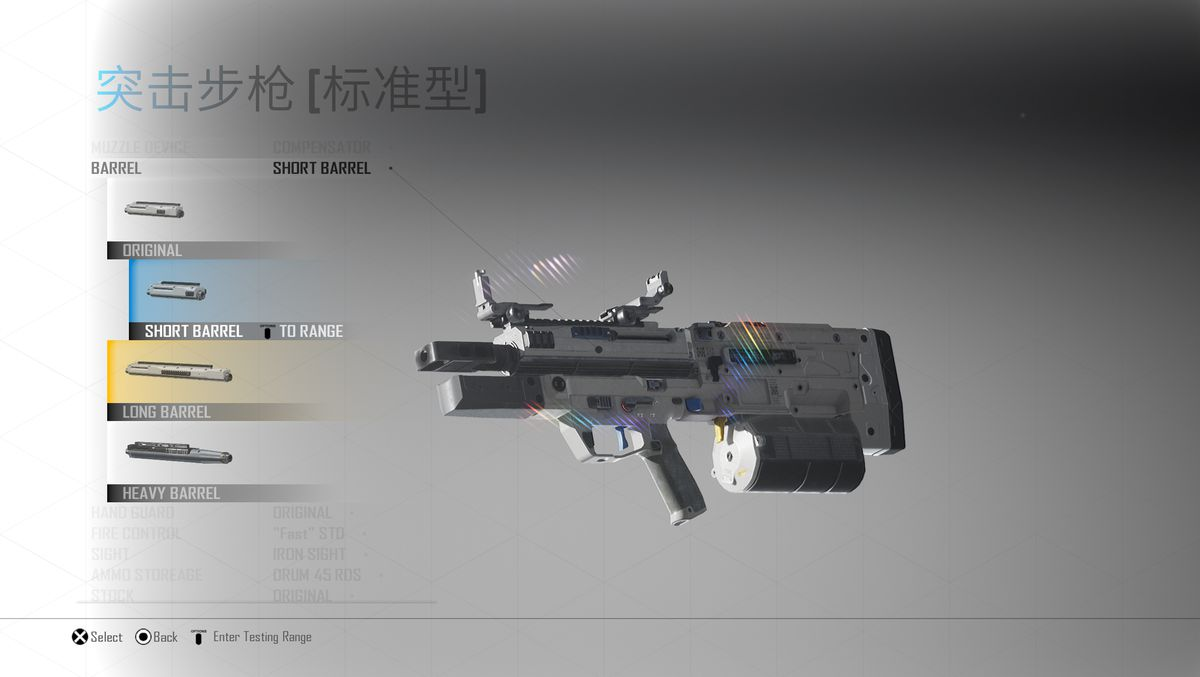 Project Boundary's smaller bullpup-style assault weapon.