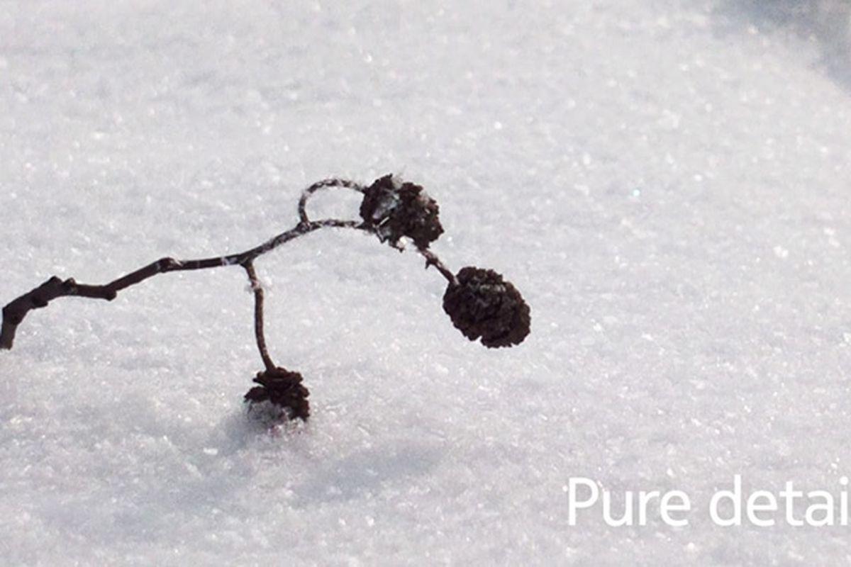 Nokia Pure detail teaser