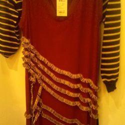 Elizabeth & James dress, $508