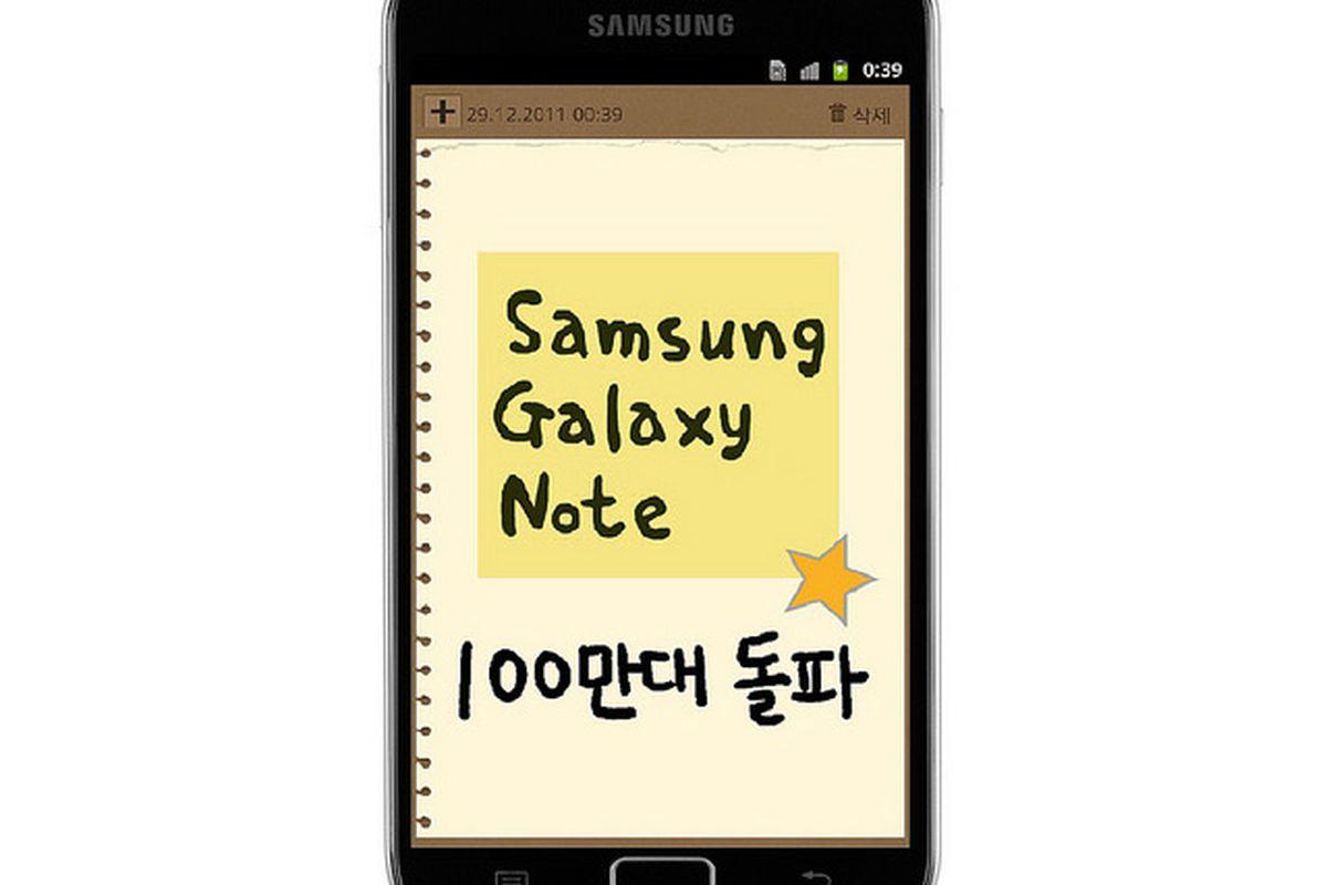 samsung galaxy note_640