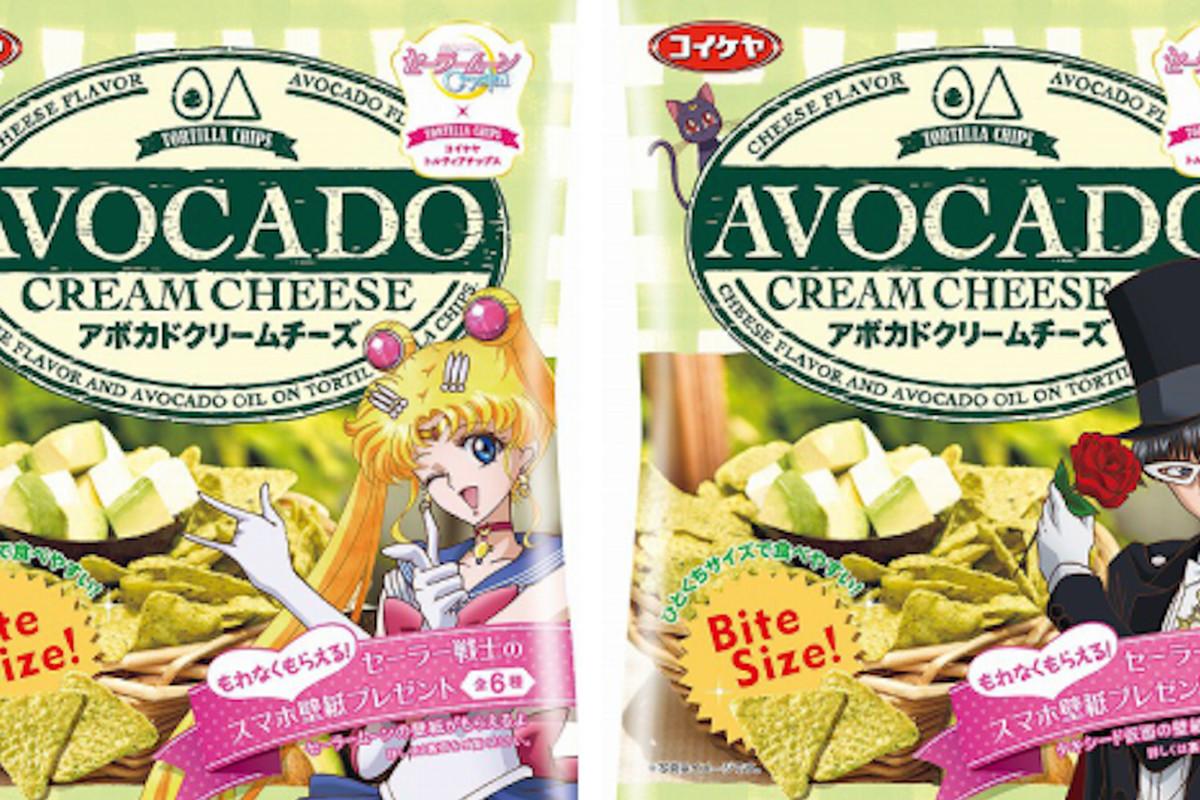 Sailor Moon avocado cream cheese tortilla chips, starring Sailor Moon and Tuxedo Mask