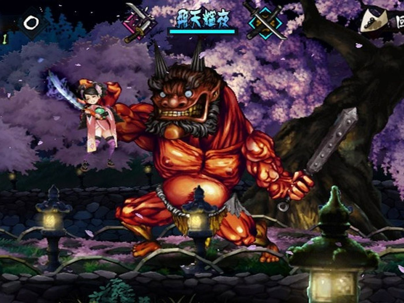 Muramasa Rebirth Coming To Playstation Vita From Aksys Games Polygon