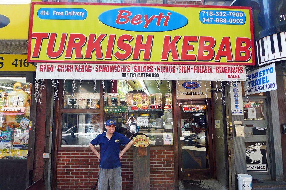 Beyti Kebab exterior.