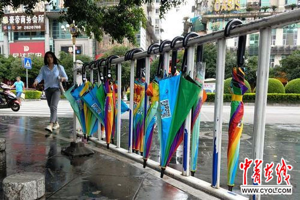 Umbrella-sharing company loses most of its 300000 umbrellas