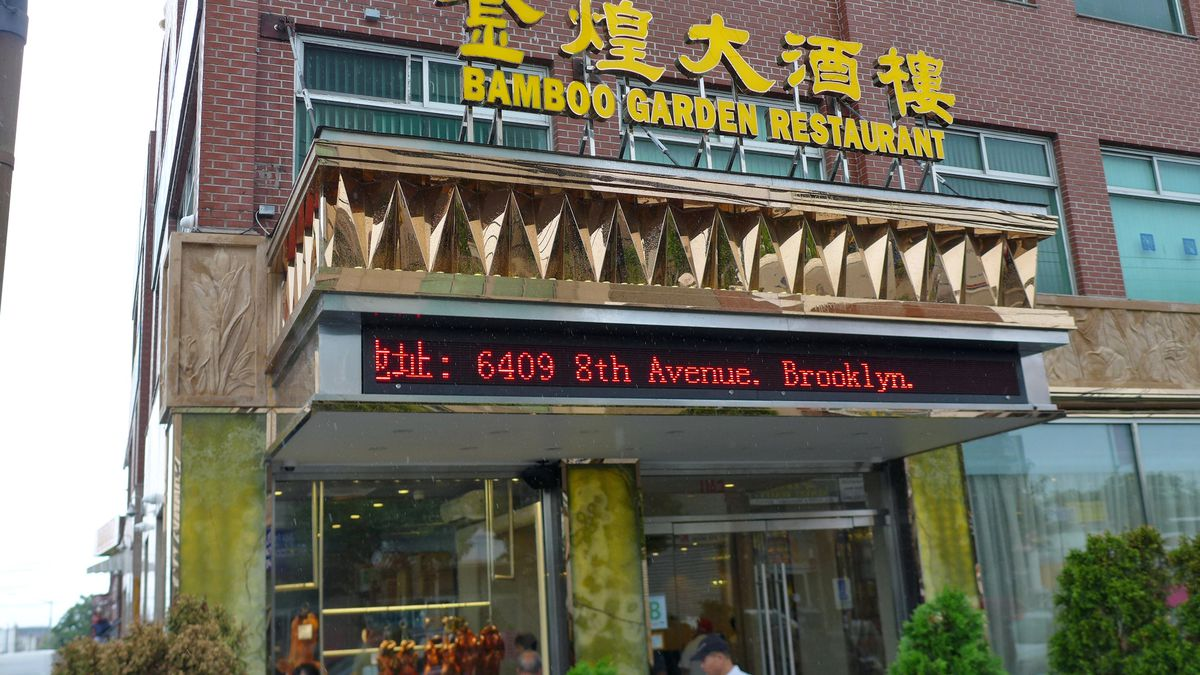 One Of New York S Best Dim Sum Restaurants Reopens With A