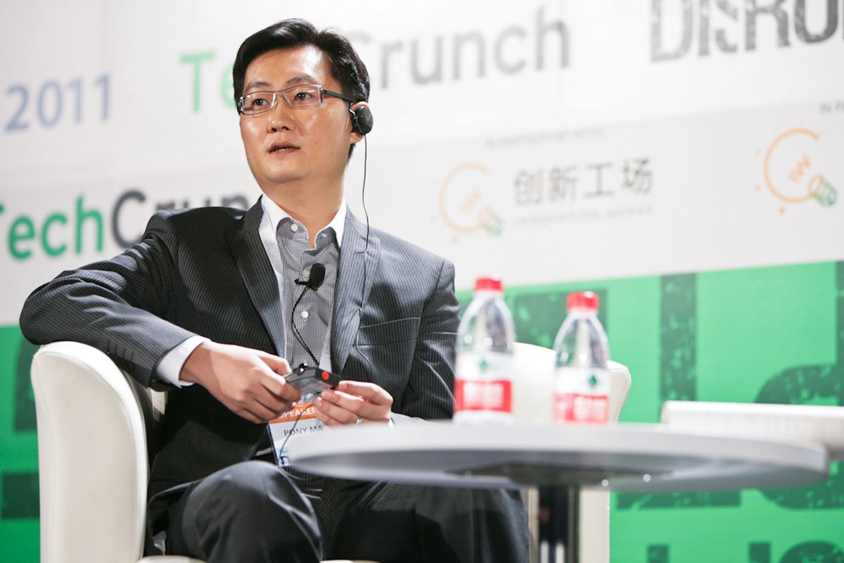 Tencent CEO Pony Ma at a conference in 2011