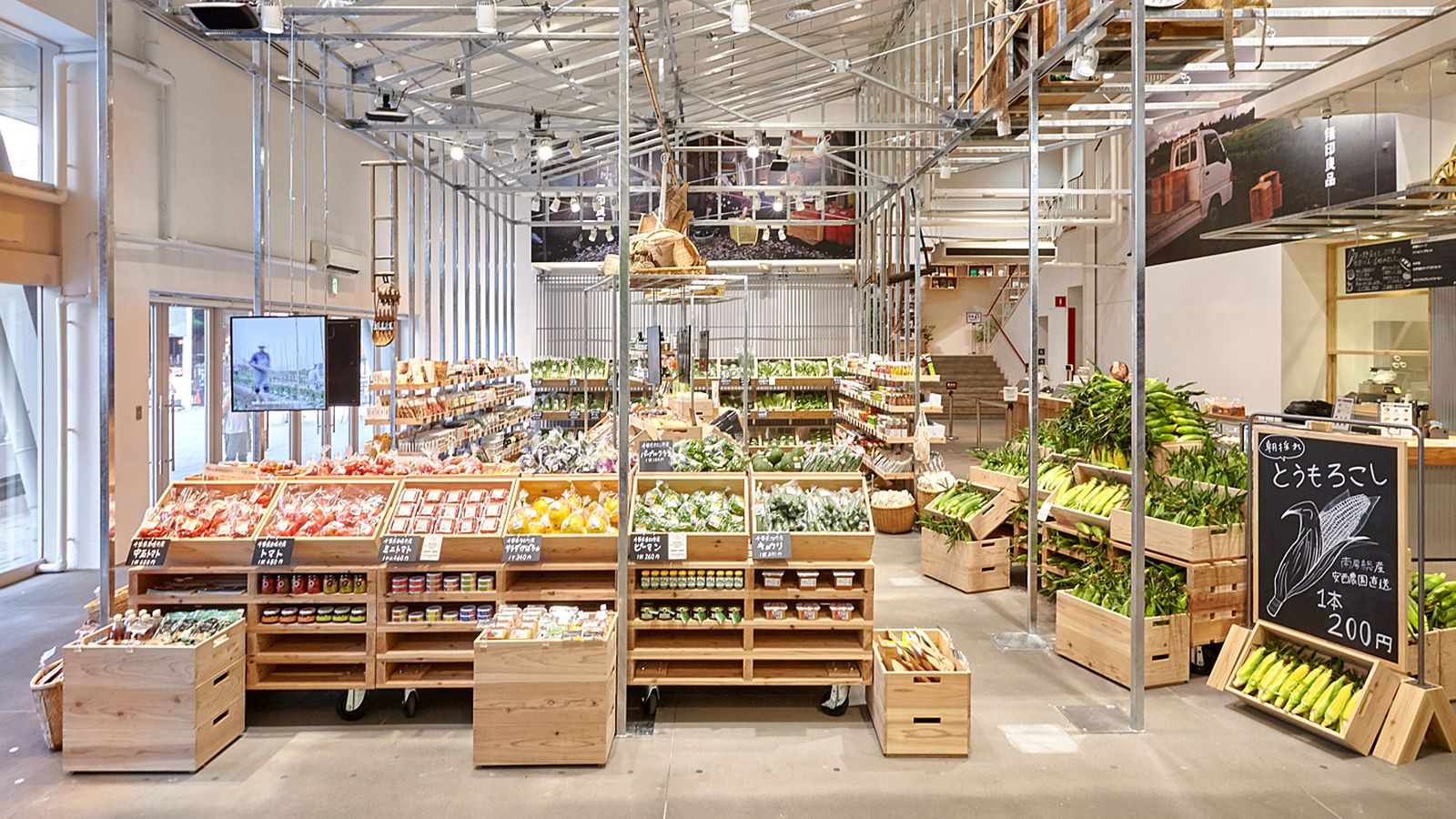 Home Design Stores Austin Muji S New Tokyo Store Sells Tiny Houses Groceries Curbed