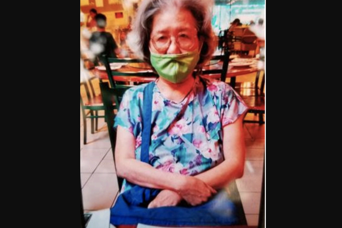 Jane Tso was last seen wearing an outfit similar to the one pictured above, along with a handbag.