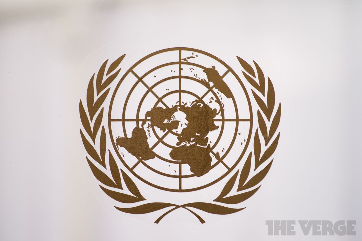 UN united nations logo (STOCK)